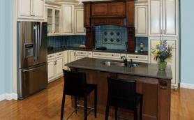 Armstrong Leighton Mocha Vanillacream Cabinets